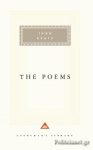 (H/B) THE POEMS