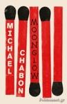 (P/B) MOONGLOW