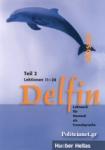 DELFIN TEIL 2 - GLOSSAR LEKTIONEN 11-20