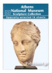 ATHENS NATIONAL MUSEUM, SCULPTURE COLLECTION, N.15