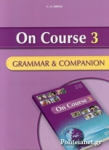 ON COURSE 3 GRAMMAR & COMPANION (PRE- INTERMEDIATE)