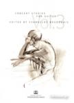 CONCERT STUDIES FOR GUITAR (VOLUME 3)