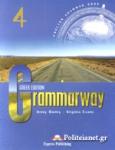 GRAMMARWAY 4 (GREEK EDITION)