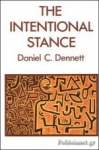 (P/B) THE INTENTIONAL STANCE