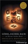 (P/B) GODEL, ESCHER, BACH