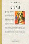 ΣΟΥΛΑ (SULA)