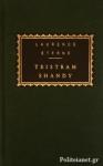(H/B) TRISTRAM SHANDY