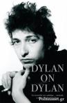 (P/B) DYLAN ON DYLAN