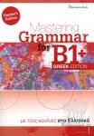 MASTERING GRAMMAR FOR B1+ (GREEK EDITION, TEACHER'S) ΜΕ ΤΟΥΣ ΚΑΝΟΝΕΣ ΣΤΑ ΕΛΛΗΝΙΚΑ