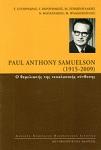 PAUL ANTHONY SAMUELSON (1915-2009)