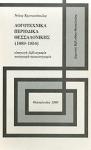 ΛΟΓΟΤΕΧΝΙΚΑ ΠΕΡΙΟΔΙΚΑ ΘΕΣΣΑΛΟΝΙΚΗΣ (1889-1954)