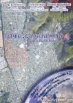 ΓΕΩΓΡΑΦΙΚΑ ΣΥΣΤΗΜΑΤΑ ΠΛΗΡΟΦΟΡΙΩΝ (+CD)