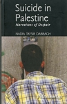 (H/B) SUICIDE IN PALESTINE
