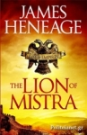(P/B) THE LION OF MISTRA