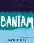 (P/B) BANTAM