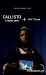 (P/B) CALLISTO