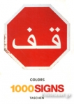 (P/B) SIGNS