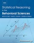 (H/B) STATISTICAL REASONING IN THE BEHAVIORAL SCIENCES