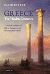 (H/B) GREECE, THE HIDDEN CENTURIES