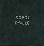 ΧΟΡΟΣ DANCE