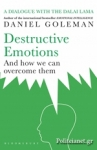 (P/B) DESTRUCTIVE EMOTIONS AND HOW WE CAN OVERCOME THEM