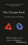 (H/B) THE CHANGE BOOK