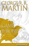 (H/B) A GAME OF THRONES (VOLUME 4)