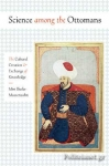 (P/B) SCIENCE AMONG THE OTTOMANS