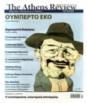 THE ATHENS REVIEW OF BOOKS, ΤΕΥΧΟΣ 26, ΦΕΒΡΟΥΑΡΙΟΣ 2012