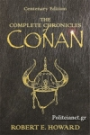 (H/B) THE COMPLETE CHRONICLES OF CONAN