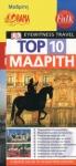 TOP 10 ΜΑΔΡΙΤΗ + ΧΑΡΤΗΣ ΠΟΛΗΣ (FALK)