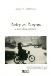 POETRY ON PAPYRUS