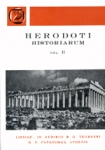 HERODOTI HISTORIARUM VOL. ΙΙ (ΒΙΒΛΙΟΔΕΤΗΜΕΝΗ ΕΚΔΟΣΗ)