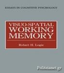 (H/B) VISUO-SPATIAL WORKING MEMORY
