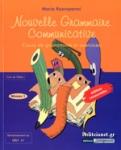 NOUVELLE GRAMMAIRE COMMUNICATIVE DELF A1