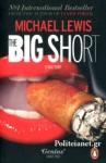 (P/B) THE BIG SHORT