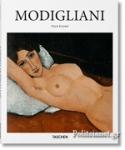 (H/B) MODIGLIANI