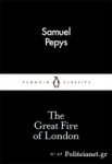 (P/B) THE GREAT FIRE OF LONDON