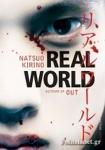 (P/B) REAL WORLD