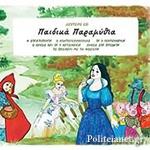(CD) ΠΑΙΔΙΚΑ ΠΑΡΑΜΥΘΙΑ Ν.2