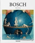 (H/B) BOSCH