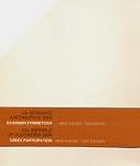 23η ΜΠΙΕΝΑΛΕ ΑΛΕΞΑΝΔΡΕΙΑΣ 2005 (ΠΕΡΙΕΧΕΙ 2 ΒΙΒΛΙΑ)