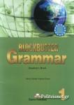 BLOCKBUSTER 1 GRAMMAR STUDENT'S BOOK