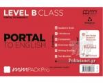 (MM PACK PRO) PORTAL B CLASS