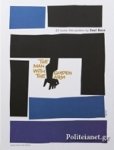 (P/B) 20 ICONIC FILM POSTERS BY SAUL BASS