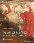 THE ART OF PAINTING IN ANCIENT GREECE