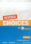 CHOICES FOR D CLASS TEST BOOK (REVISED)