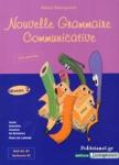 NOUVELLE GRAMMAIRE COMMUNICATIVE 2