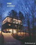 (P/B) 1100 ARCHITECT