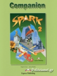 SPARK 2 COMPANION STUDENT'S BOOK